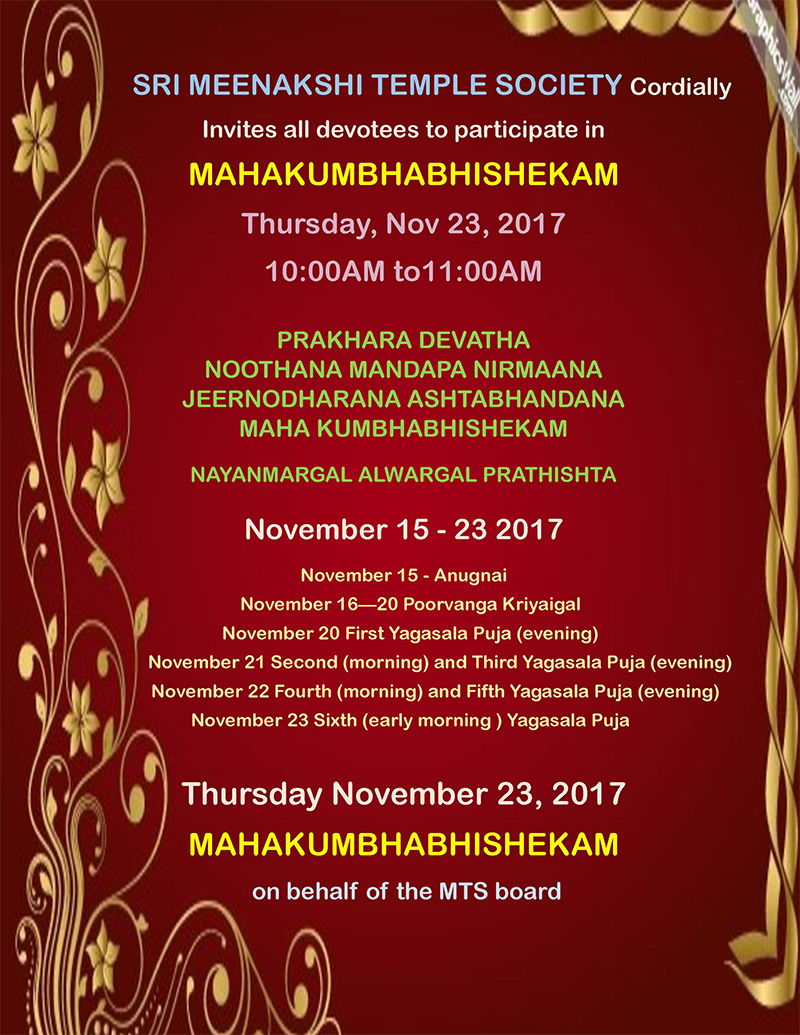 MahaKumbhabhishekam