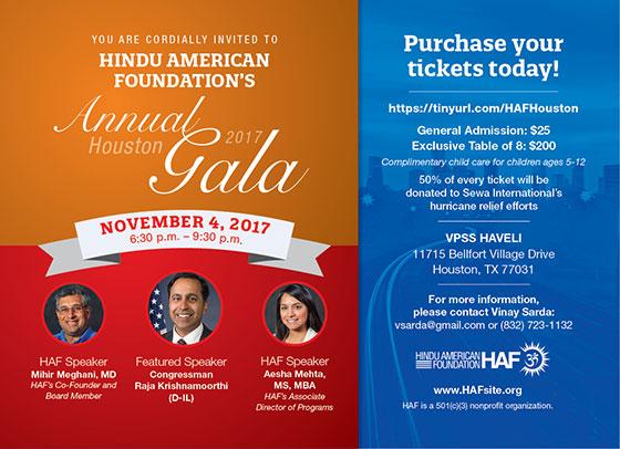 HAFN Houston Gala Postcard