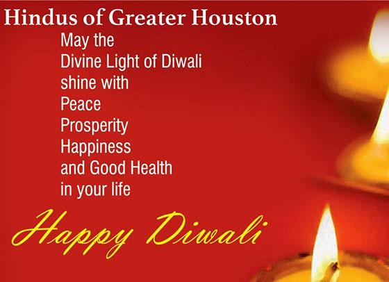 HGH Happy Diwali