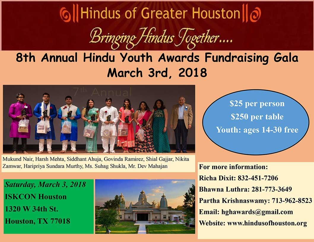 8th Annual Hindu Youth Awards March 3rd, 2018