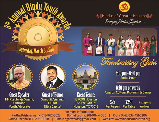 Hindu Greater Houston 8th-Annual Hindu Youth Awards