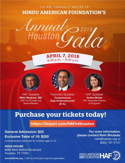 HAF Houston Gala 2018