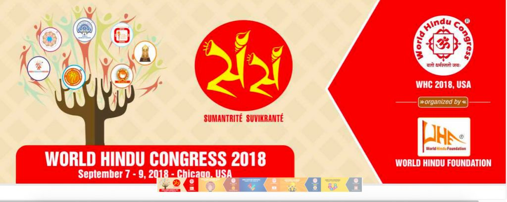 World Hindu Congress 2018