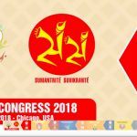 World Hindu Congress 2018