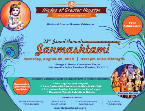 Janmashtami Celebrations 2018