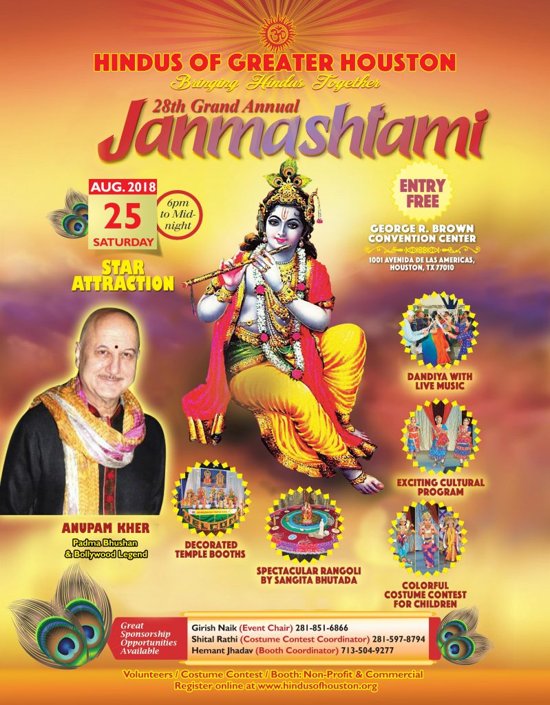28th Grand Annual Janmashtami