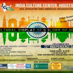 ICC Celebrates 72nd Indian Independence Day