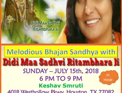 Melodiuos Bhajan Sandhya with Didi Maa