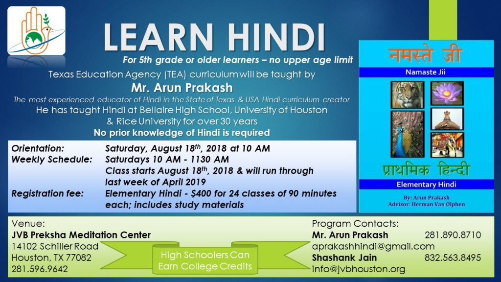 Learn Hindi - TEA Curriculum By Arun Prakash