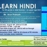 Learn Hindi - TEA Curriculum By Arun Prakash