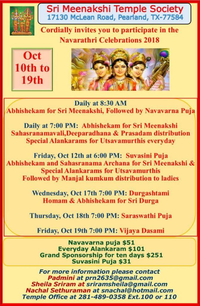 Meenakshi Temple - Navarathri Celebrations 2018