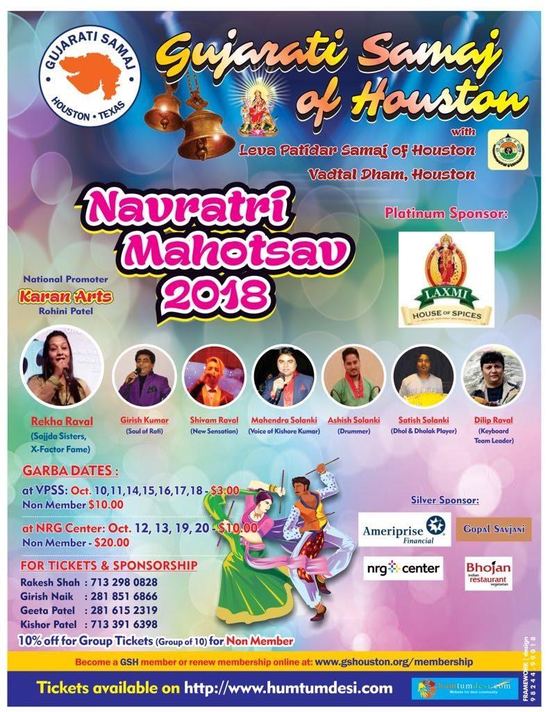 Gujarathi Samaj - Navratri Mahoysav 2018