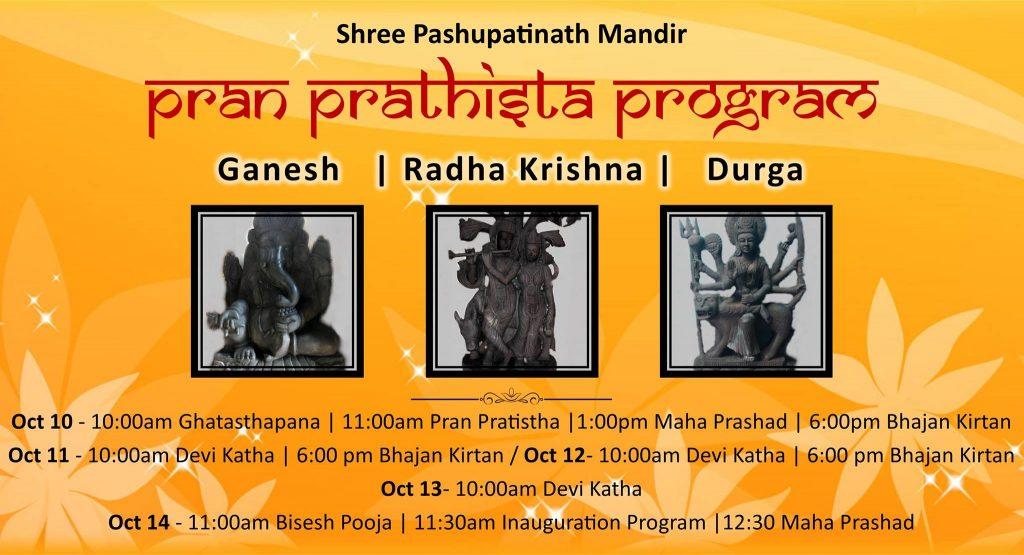 Pran Prathistha Program at Shree Pashupatinath Mandir